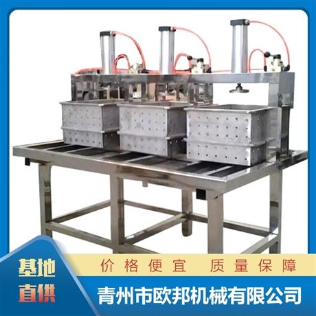 歐邦豆腐壓榨機廠家 自動豆腐壓榨機 品質保障