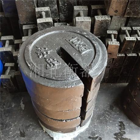 长沙圆形开口校准砝码10kg25公斤增坨砝码价格