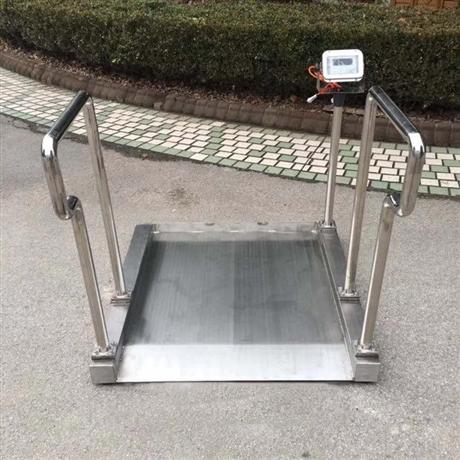 韶山不锈钢轮椅秤TCS-200KG带扶手斜坡一体式轮椅电子称 厂家