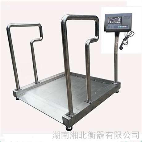 桂林300kg医疗用轮椅秤 透析体重秤 304不锈钢轮椅电子秤