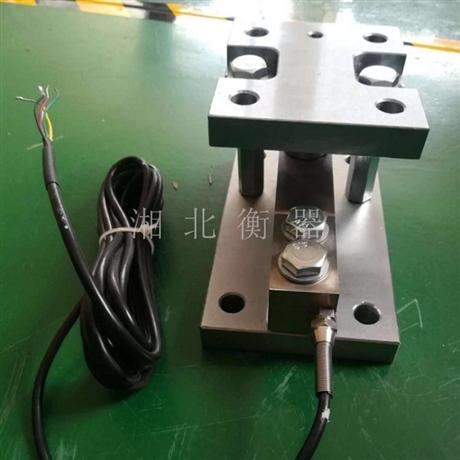 称重模块1t2t3t 称罐体反应釜重量传感器 安装5吨10T固定称重模块