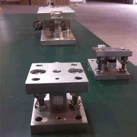 湖南湘北5吨称重模块 自动控制上下限称重反应釜