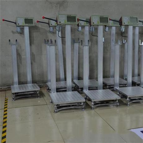 充装二氧化碳气体电子称 LPG120kg整机防爆罐装秤 带阀门控制秤