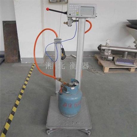 汕头LPG电子秤 自动充装二氧化碳秤 120kg定量输出灌装台秤