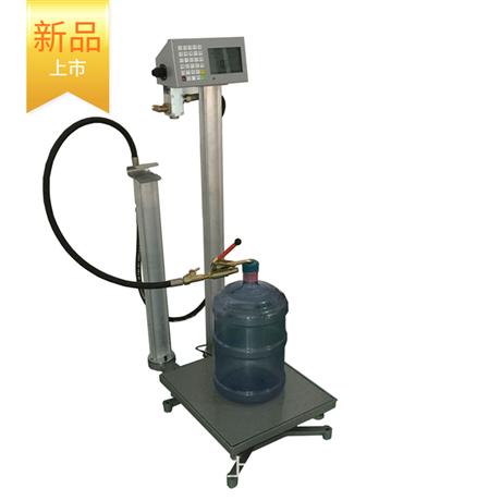 北京液体灌装秤LPG120kg电子秤 液化气自动充装台称