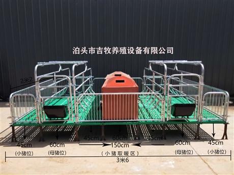 养猪设备,母猪产床,保育床,定位栏,限位栏