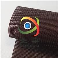 黑龙江供应品质保证浸塑网格布  PVC网格布