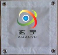 黑龙江防水150宽喷绘网格布  塑料网格布