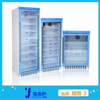 60升疫苗运输冷藏箱负20度