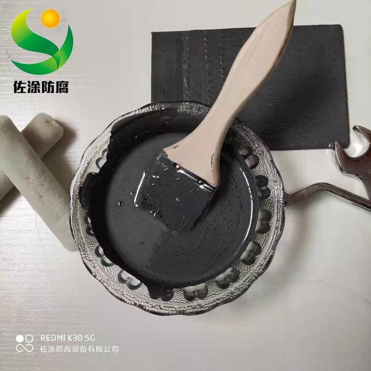 OM耐温涂料 高空烟囱防腐漆