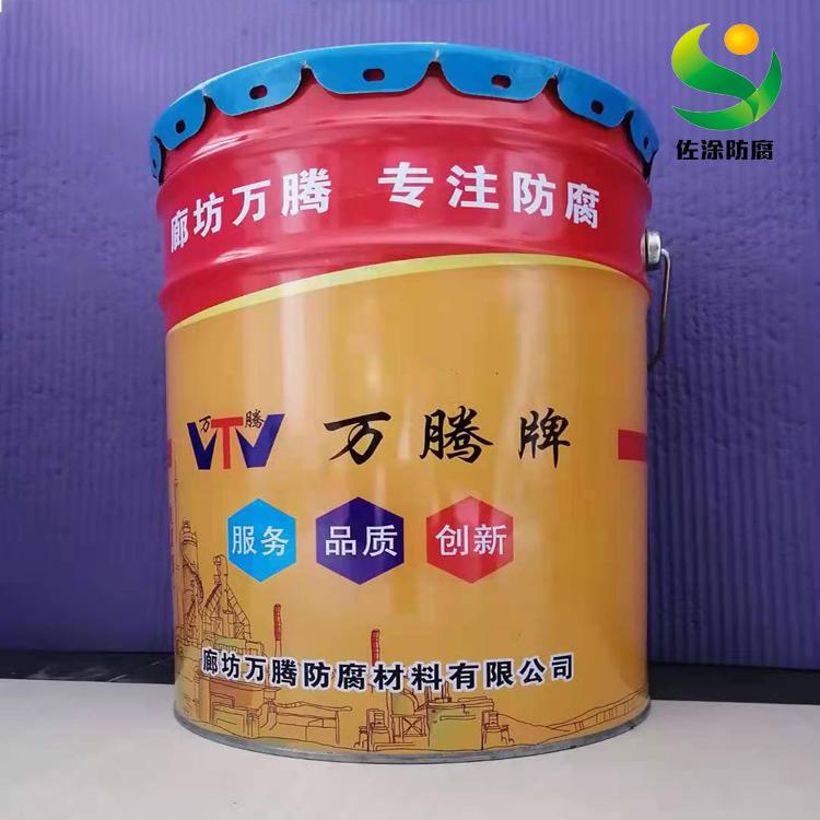 天水市烟筒防腐涂料 OM-5价格