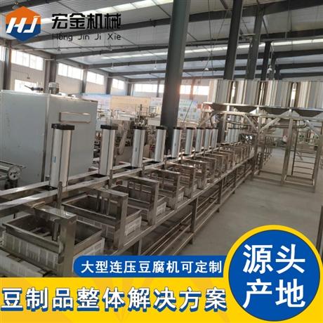2021新款豆腐機設備 鄭州實用款大型豆腐機 廠家供應