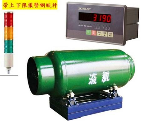 1000kg氨瓶电子秤 宜昌2T防腐蚀钢瓶电子称 3吨开关量信号氯瓶秤