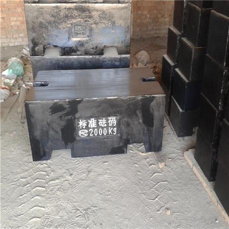 西安2吨起重机荷载试验砝码 2000千克钢包铸铁大型砝码