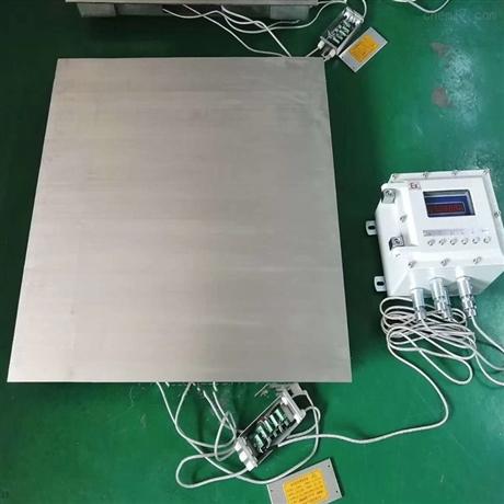 天津防爆称重系统 耀华防爆电子秤地磅 1-2吨隔爆型地秤