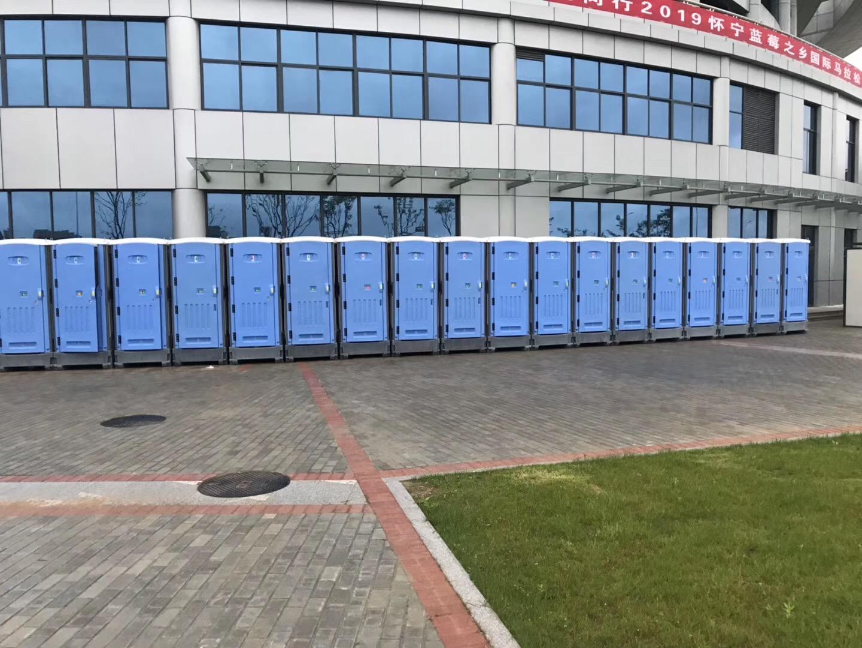 苏州移动厕所景区厕所