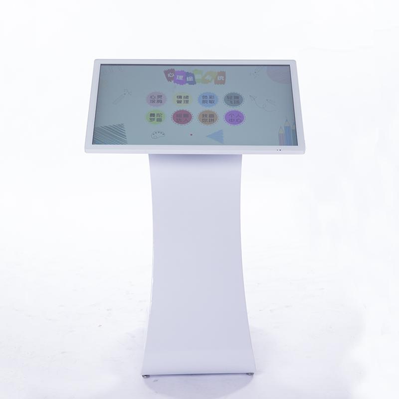 山西心理绘画系统 心理绘画软件 心理设备厂家
