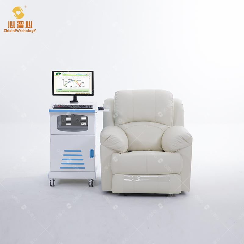 山西晋中心理设备厂家 体感音波放松椅 心理产品报价参数