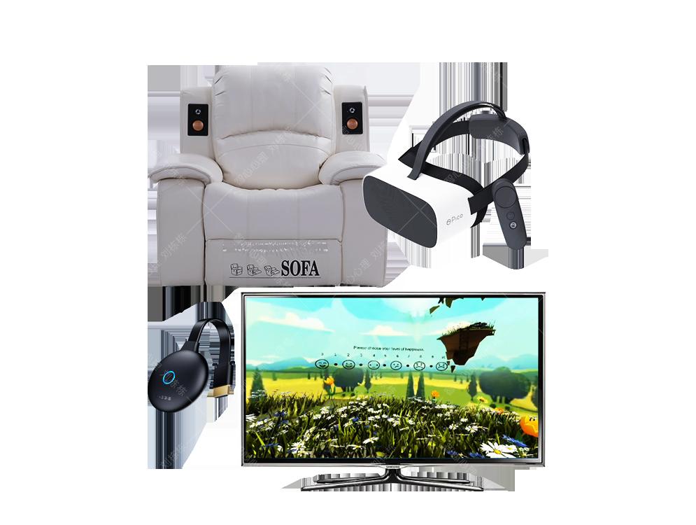VR心理放松系统 心理放松设备 心理设备参数