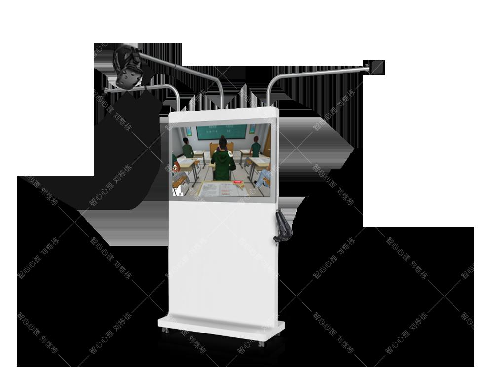 VR考试焦虑干预系统 心理干预系统 心理室方案