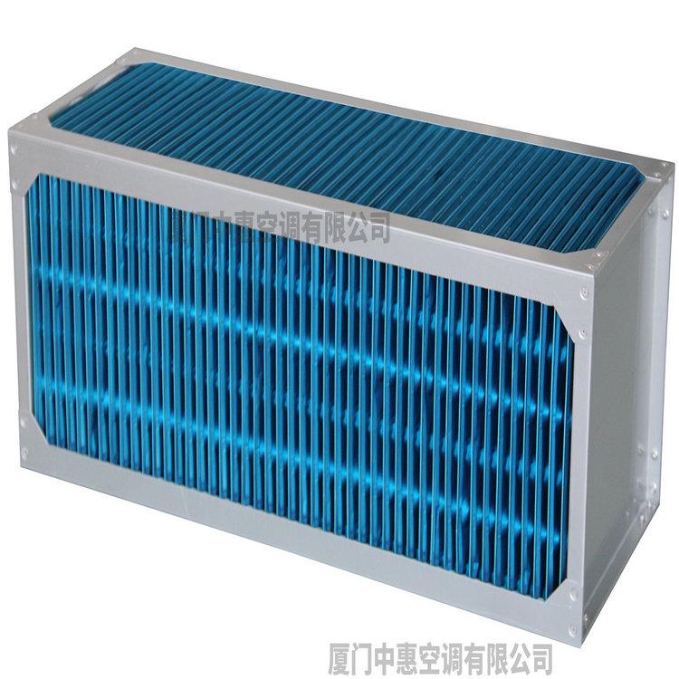 空气冷热交换器   中惠厂家按需定制  不锈钢箔 环氧铝箔