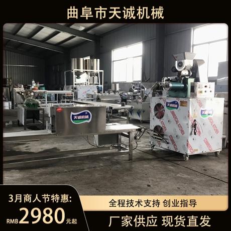 廠家供應自動玉米高粱面條機 無添加健康面條設備