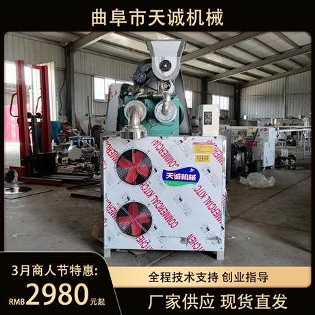 廠家直發商用雜糧面條機 風冷切斷式玉米面條機