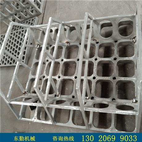 山东东勤合金钢铸件有限公司