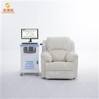 江苏反馈型放松椅 体感放松椅 心理咨询室 心理设备