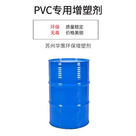 生物酯增塑剂
