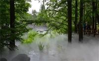 园林人造雾系统 人造雾设备 人造雾