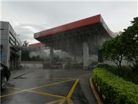 加油站喷雾降温系统 加油站喷雾降温 加油站喷雾降温设备