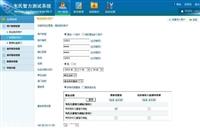 河南韦氏智力测评系统 安阳心理设备厂家 心理咨询室建设