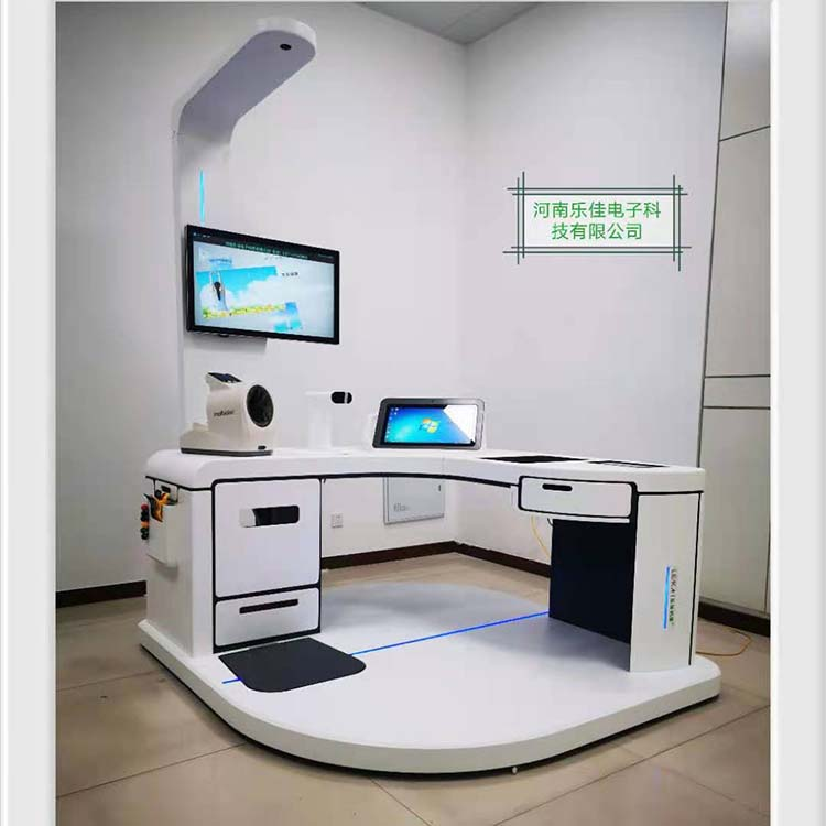 HW-V9000智能健康自助�w�z一�w�C
