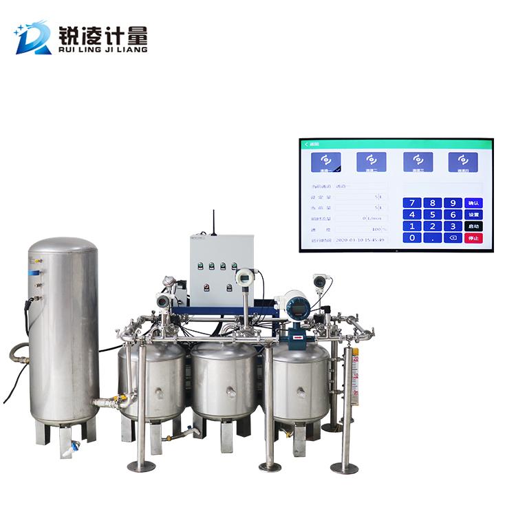 安徽定量控制系统 锐凌水流量定量控制系统 柴油定量控制系统