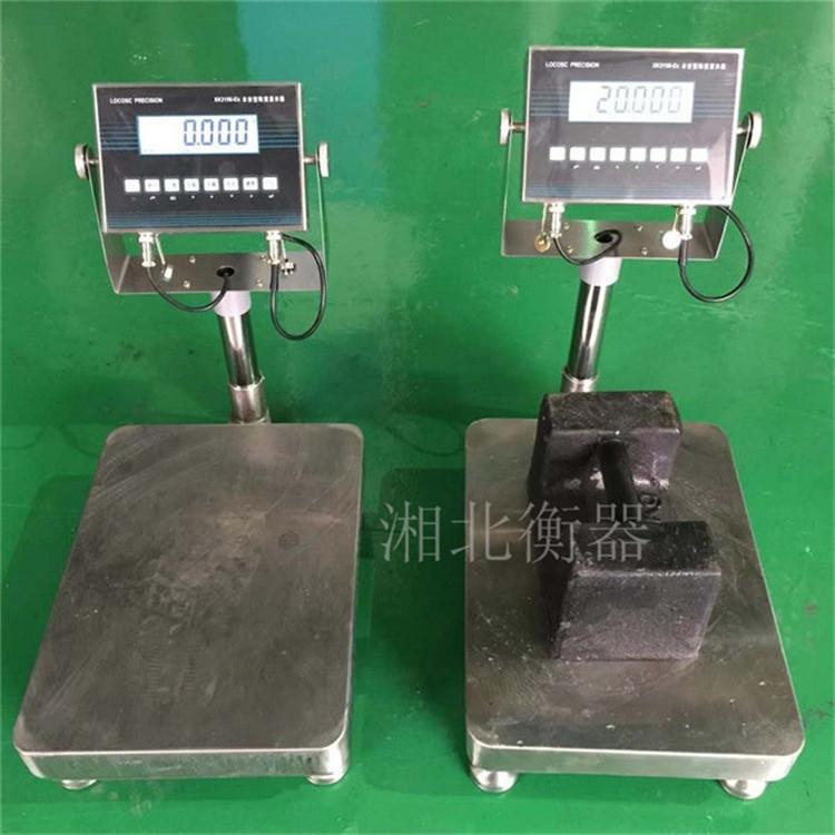 荆州30kg不锈钢防爆台秤 TCS50公斤防爆计重工业电子秤