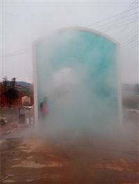 养殖场喷雾消毒设备 喷雾消毒 消毒