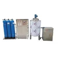 洗衣液机器设备 车用尿素溶液生产设备 安全环保