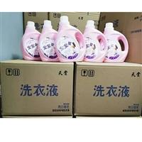 洗衣液机器设备 防冻液生产设备 批发定制