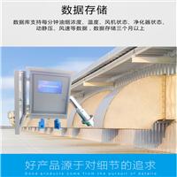 大型酒店厨房油烟在线监测系统,可连接环保局平台