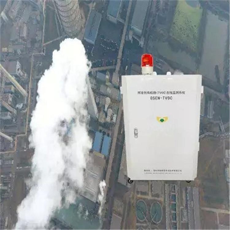 voc气体在线监测设备排名