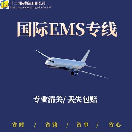 广州到北美 国际海运空运 时效稳定