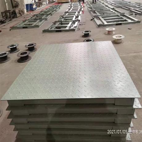 湖南防爆电子秤维修 3吨防爆地磅价格 1.5x1.5m三吨本安防爆地磅称