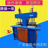 布料凹凸压花机 双头服装压花机 3D凹凸压花设备