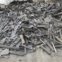 回收反应烧结碳化硅废料 潍坊回收碳化硅管子 大量回收碳化硅废料hfnc