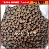 陶砂 广州芳村种植南沙陶粒沙规格