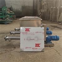 方解石粉微型喂料机 重钙粉定量喂料机生产厂家zcjb 锦辉生产