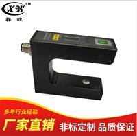 东莞供应放卷纠偏光电传感器PS-400S放收卷机器配件光电传感器