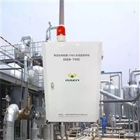 四川家畜养殖场恶臭检测仪 东莞家居装修臭气监测系统