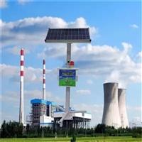 苏州工业废气在线VOC监测系统 联网型环保局平台